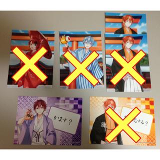 すとぷり ブロマイド (2L判)(写真/ポストカード)
