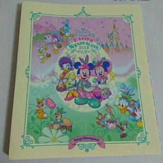 ディズニー(Disney)のディズニーフォトアルバム(アルバム)