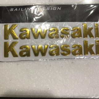 カワサキ(カワサキ)のステッカー送料無料‼️(ステッカー)