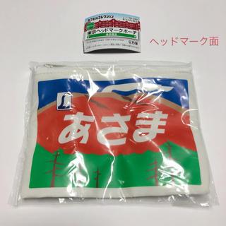 エポック(EPOCH)の【未開封】【東京限定】東京ヘッドマークポーチ(鉄道)