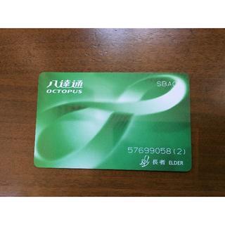 オクトパスカード シニア用(その他)
