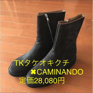 ティーケー(TK)のTKタケオキクチ✖︎CAMINANDO サイドジップブーツ ⭐️ブラウン(ブーツ)