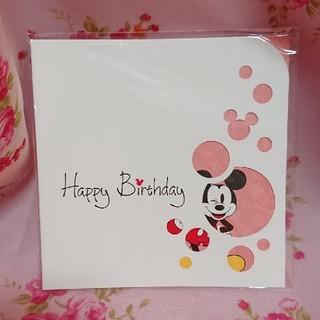 ディズニー(Disney)のディズニーストア ミッキーのバースデーカード(カード/レター/ラッピング)