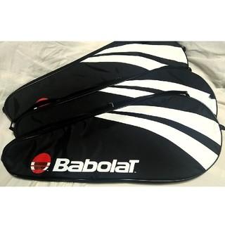 バボラ(Babolat)のバボラ ラケットケース(バッグ)