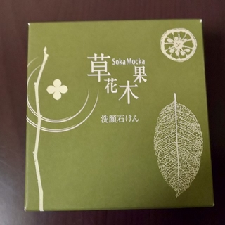 ソウカモッカ(草花木果)の草花木果 洗顔石けん 緑茶NA  (洗顔料)