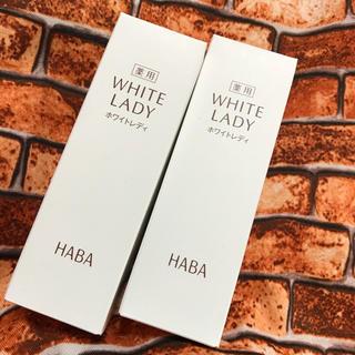 ハーバー(HABA)の新品♡HABA ハーバー ホワイトレディ セット(美容液)