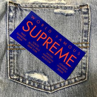 シュプリーム(Supreme)のSupreme 逃げ恥 ステッカー 紺 新垣結衣 みくり(その他)