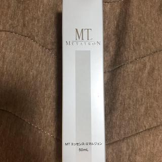 エムティー(mt)の【新品未使用】MT エッセンス・エマルジョン(乳液 / ミルク)