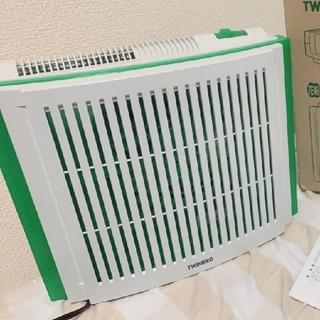 ツインバード(TWINBIRD)のツインバード TWINBIRD 空気清浄機  AC4311(空気清浄器)