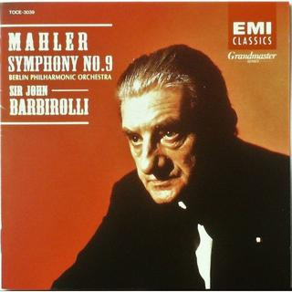 絶盤 バルビローリ指揮 マーラー交響曲第9番(クラシック)