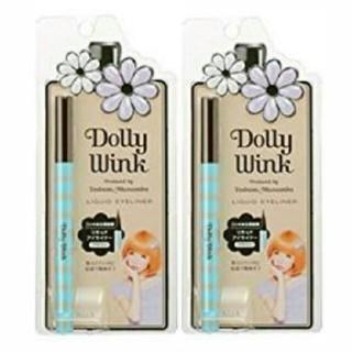 ドーリーウィンク(Dolly wink)のドーリーウインク 📍リキッドアイライナー(ブラウン) 2コ(アイライナー)