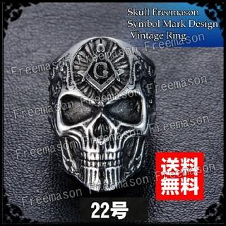 ♣スカル×フリーメイソン シンボルマークデザイン ステンレス ヴィンテージリング(リング(指輪))