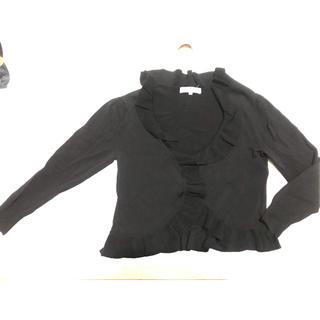 エムプルミエ(M-premier)の黒のフリルカラーのカーディガン エムプルミエ36(カーディガン)