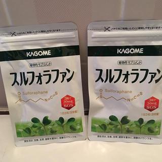 カゴメ(KAGOME)のカゴメ スルフォラファン 2袋 (ダイエット食品)