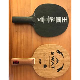 ティーエスピー(TSP)の卓球ラケット(卓球)