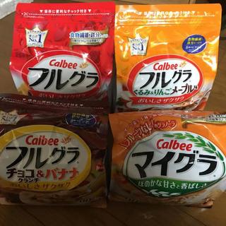 カルビー(カルビー)のカルビー グラノーラ 4種セット(菓子/デザート)