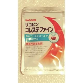 カゴメ(KAGOME)のKAGOME カゴメ リコピンコレステファイン 1袋(その他)
