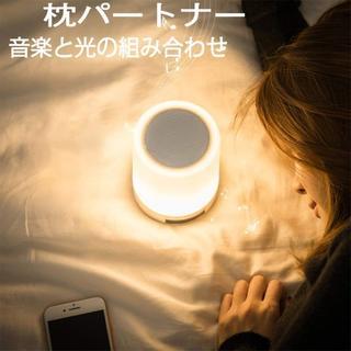 ☆バカ売れ☆bluetooth スピーカー +光目覚まし時計+ デスクライト(その他)