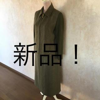 コルディア(CORDIER)の★CORDIER/コルディア★新品★上品なお色!スーツ40(M.9号)(スーツ)
