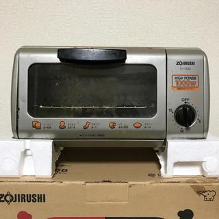 ゾウジルシ(象印)のZOJIRUSHI オーブントースターこんがり倶楽部 ET-TC22-SB 象印(調理機器)