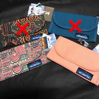 カブー(KAVU)のKAVU 長財布4点 単品販売可能!新品タグ付き(財布)