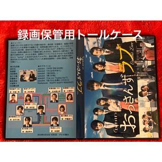 ドラマ おっさんずラブ トールケース(CD/DVD収納)