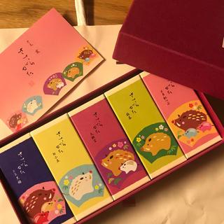 タカシマヤ(髙島屋)のささらがた 新春 5個セット 両口屋是清 (菓子/デザート)