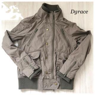 ディグレース(DGRACE)の【Dgrace】ディグレース カーキ色 ジャケット(ブルゾン)