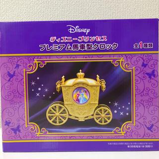 ディズニー(Disney)のディズニープリンセス プレミアム馬車型クロック 置時計(置時計)