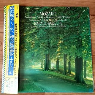 モーツァルト/プラーハ,レコード(クラシック)