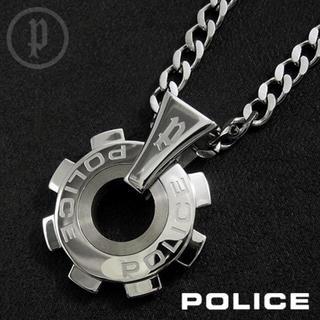 ポリス(POLICE)の【送料無料】POLICE ポリス REACTOR ネックレス(ネックレス)