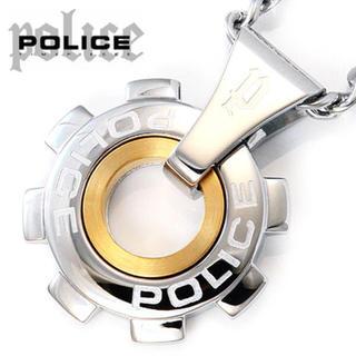 ポリス(POLICE)の【美品】POLICE ポリス REACTOR ネックレス(ネックレス)