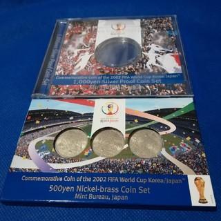 2002年日韓ワールドカップ記念硬貨 3枚セット  (貨幣)
