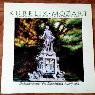 モーツァルト/ジュピター,レコード(クラシック)