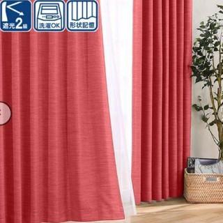 ニトリ(ニトリ)のカーテン ♡ 100×205(カーテン)