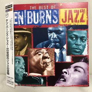 ケン・バーンズ・ジャズ~20世紀のジャズの宝物(ジャズ)