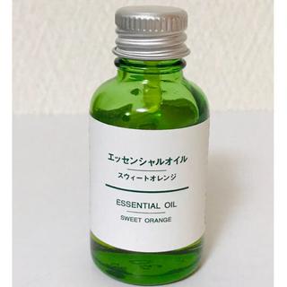エッセンシャルオイル30ml  スウィートオレンジ(エッセンシャルオイル(精油))