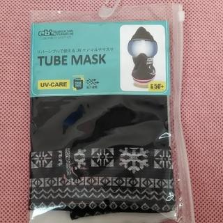 スノーボード用品 マスク(アクセサリー)
