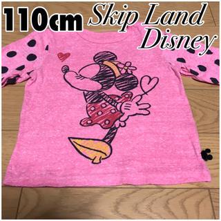 スキップランド(Skip Land)の110cm(Tシャツ/カットソー)
