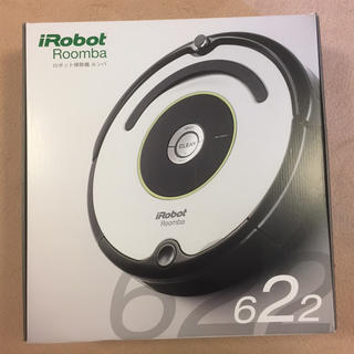 アイロボット(iRobot)のロボット掃除機 ルンバ622(掃除機)