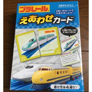 プラレール えあわせカード(知育玩具)