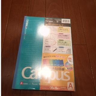 コクヨ(コクヨ)のKOKUYO キャンパスノート6冊組(ノート/メモ帳/ふせん)