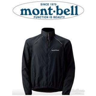 mont bell - mont-bell モンベル ロードバイク サイクルウェア ウィンドブレーカー
