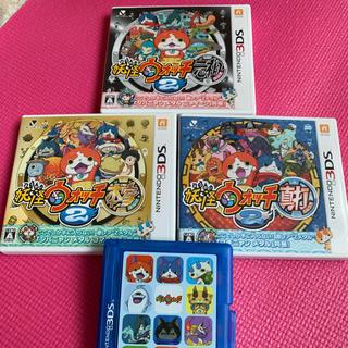 ニンテンドー3DS(ニンテンドー3DS)の妖怪ウォッチセット(家庭用ゲームソフト)