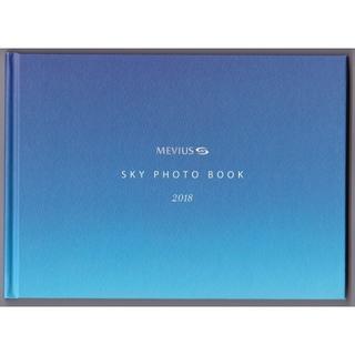 MEVIUS SKY PHOTO BOOK 2018 JT(その他)