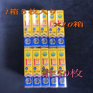 エレコム Blu-ray Disk・DVD・CD ケース 10箱(CD/DVD収納)