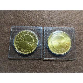 【2種】ご在位60年10万円金貨(2枚セット)(貨幣)