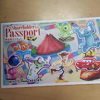 ディズニー(Disney)の東京ディズニーリゾート  一日入場券(遊園地/テーマパーク)