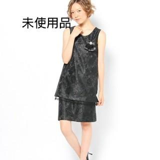 シップスフォーウィメン(SHIPS for women)のシップス レース ツーピースドレス(ミディアムドレス)
