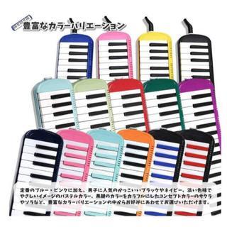 ★選べる色★KC 鍵盤ハーモニカ (メロディーピアノ)(その他)
